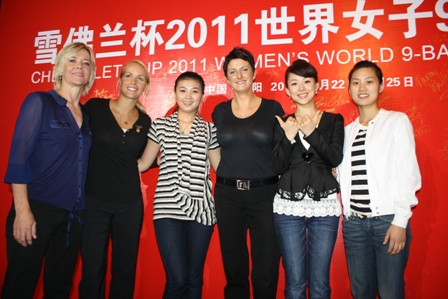 World 9-Ball 2011 Opening Ceremony