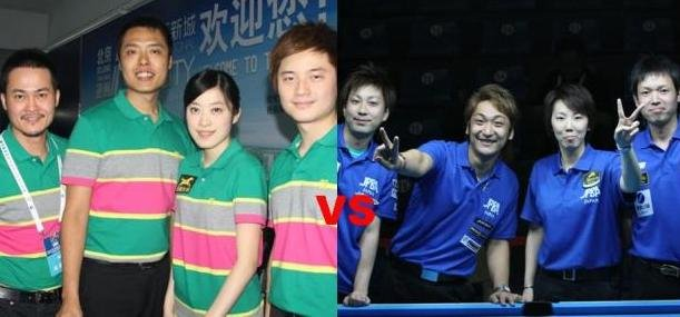 Chinese-Taipei and Japan Battle for World Team Title