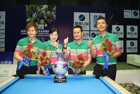 Chinese-Taipei Takes World Team Title