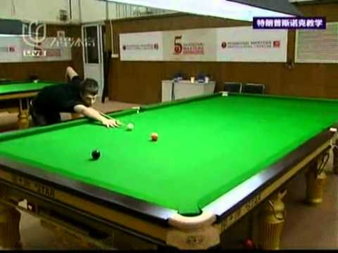 Judd Trump Teach you Snooker
