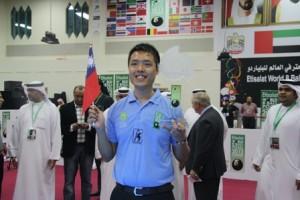 Chang Jun Lin - World 8-Ball Champion