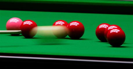 Snooker-UK Championship order of play