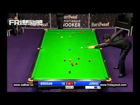 Ding 丁俊暉Vs Bingham ~ 2012 Premier League snooker - final Event 5